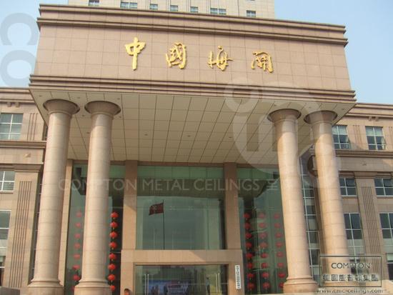 工程名称:珠海拱北海关办公大楼 工程说明